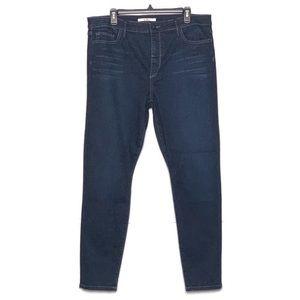 Sam Edelman The Stilleto High Rise Skinny Jeans